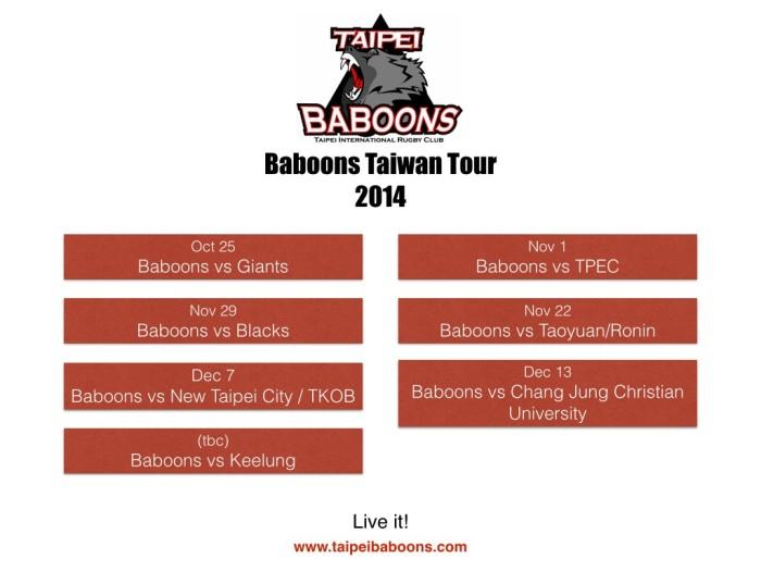 Baboons Taiwan Tour 2014